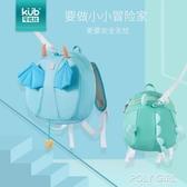 女童包包 可優比防走失小書包兒童背包 男女童雙肩包包寶寶1-3歲幼兒園書包 polygirl