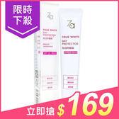 ZA  美白防曬霜 SPF26(PA++) 35g【小三美日】原價$189