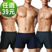 夏日涼感體驗!!~ TIKU 梯酷 冰絲涼感男內褲 ~每件39元,滿6件可出貨