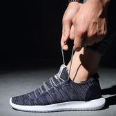 新款男鞋男士休閒鞋潮韓版學生透氣帆布鞋男運動系帶懶人網鞋 baby嚴選