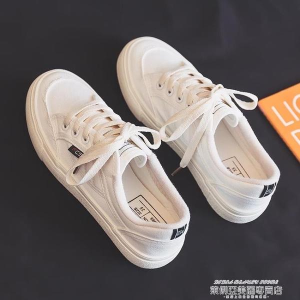 帆布鞋 鞋子女年新款秋冬百搭日系小白鞋板鞋爆款ulzzang帆布鞋 萊俐亞