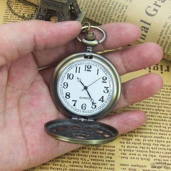 大號懷錶復古翻蓋鏤空雕花男士錶學生石英錶電子項鏈掛錶老人手錶CK【全館滿999折89折】