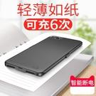 行動電源蘋果7plus電池6S專用8P超...