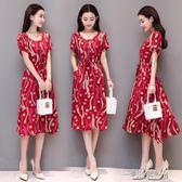 新款連身裙夏季短袖中長款裙子媽媽裝大碼女裝中老年棉綢裙子 一米陽光