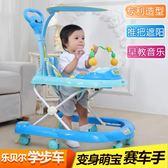 嬰兒童助步學步車6/7-18個月寶寶U型多功能手推可坐防側翻帶音樂  無糖工作室