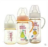 愛得利奶瓶Ppsu寶寶寬口徑帶吸管手柄240Ml塑料防摔嬰幼兒奶瓶  莉卡嚴選