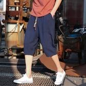 短褲 2條】夏季亞麻七分褲男士韓版潮流休閒百搭短褲六分寬鬆褲子7分褲