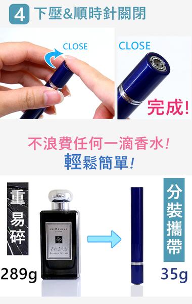 【Caseti】時尚鑲鑽香水分裝瓶(黑) 防漏鎖設計