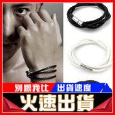 [24H 現貨快出] 男士 多層 編織 麻花 手鍊 韓國 爆款 皮繩 手鐲 手繩 手環