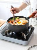 小奶鍋小奶鍋日式全黑木柄雪平鍋家用煮面鍋泡面鍋多功能小奶鍋煮鍋湯鍋LX 【多變搭配】