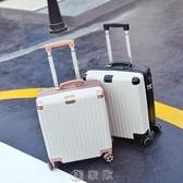 小型行李箱女18寸登機箱輕便密碼旅行箱男潮復古萬向輪迷你拉桿箱 現貨快出