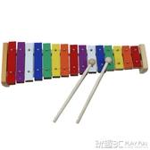 敲琴 15音鋁板琴音樂早教手敲琴 兒童音樂玩具鐘琴 木琴教學專用 新品特賣