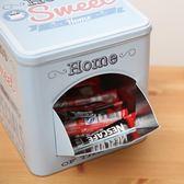 收納盒大號有蓋收納鐵盒長款造型金屬盒咖啡盒家居餅干糖果存放鐵盒子 年終尾牙交換禮物