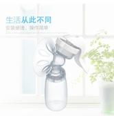 手動吸奶器 吸力大孕產婦手動式擠奶器拔奶哺乳抽奶催乳 無需電動  免運快速出貨