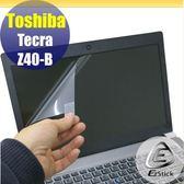 【Ezstick】TOSHIBA Tecar Z40-B 專用 靜電式筆電LCD液晶螢幕貼 (可選鏡面或霧面)