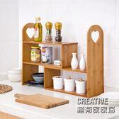 極有家 實木多層調料架廚房臺面收納架落地碗架調味料調味品置物架