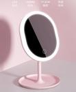 化妝鏡 LED化妝鏡帶燈台式網紅女補光隨身小鏡子宿舍桌面折疊便攜梳妝鏡  快速出貨