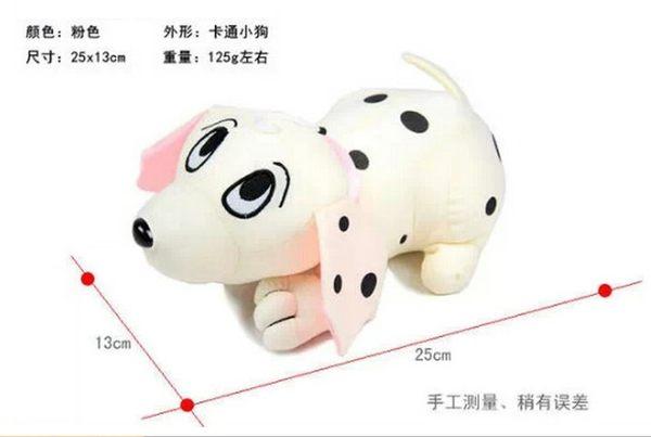 (協貿國際) 可愛斑點狗卡通竹炭包 吸異味淨化空氣