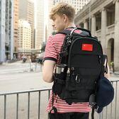 戶外背包登山雙肩包男運動迷彩背包多功能旅行三級包大容量 熊貓本