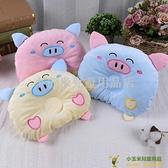 嬰兒枕頭防偏頭定型枕新生兒0-1歲寶寶矯正護頭拆卸棉芯小豬枕頭品牌【小玉米】