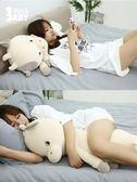 公仔玩偶抱抱寶貝床上抱著陪你睡覺抱枕公仔毛絨玩偶可愛懶人的少女孩娃娃【快速出貨】