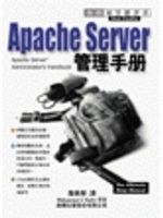 二手書博民逛書店 《OFFICE 2000 PLUS ACTIVE SERVER PAGES 網》 R2Y ISBN:9577175554│陳會安
