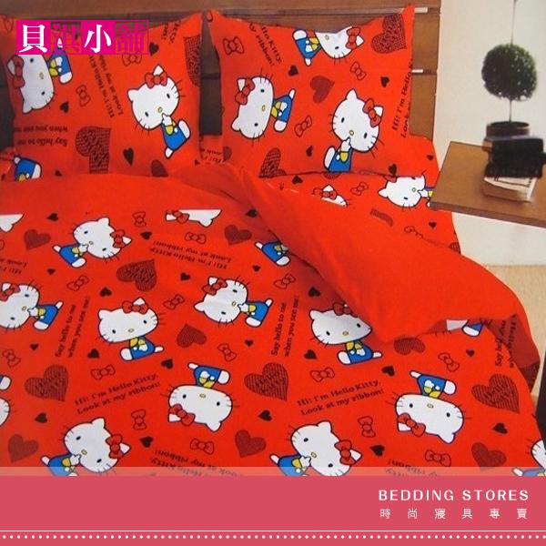 【貝淇小舖】台灣製造正版卡通《我就是KITTY》精梳混紡棉/ 單人床包雙人被套三件組