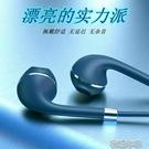 線控耳機有線耳機入耳式帶麥HIFI重低音K歌吃雞適用蘋果OPPO華為vivo 快速出貨