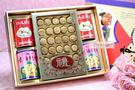 一定要幸福哦~北海道干貝蠔油鮑塊禮盒~-...