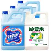 【有影片】妙管家-超強漂白水(加侖桶)4000g*3入+純中性抗菌洗手乳加侖桶(茶樹油配方)4000g