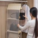 包包收納架懸掛式衣柜掛袋墻掛式掛包神器宿舍放包置物架柜防塵袋 安妮塔小鋪