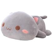 可愛貓咪毛絨玩具娃娃玩偶公仔床上女生六一兒童節禮物欠揍貓抱枕
