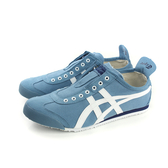Onitsuka Tiger MEXICO 66 SLIP-ON 運動鞋 帆布 休閒 藍色 男鞋 D3K0N-5601 no264