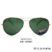 Lee Cooper 太陽眼鏡 飛官款 墨鏡 SM7017 金框 久必大眼鏡