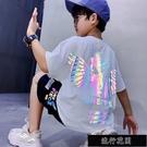 童裝男童反光套裝2021新款純棉T恤兒童夏季帥氣中大童衣服短【全館免運】