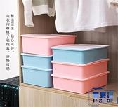 三件套 分格內衣收納盒內衣褲分類收納格塑膠抽屜式整理箱【英賽德3C數碼館】