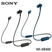 [富廉網]【SONY】WI-XB400 無線藍牙入耳式耳機