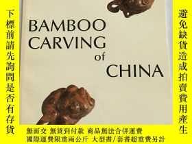 二手書博民逛書店【罕見】Bamboo Carving of China《中國竹刻