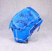 「野球魂」--「KAULIN」【店家特製】硬式棒球手套(投手,棒球檔,寶藍色)