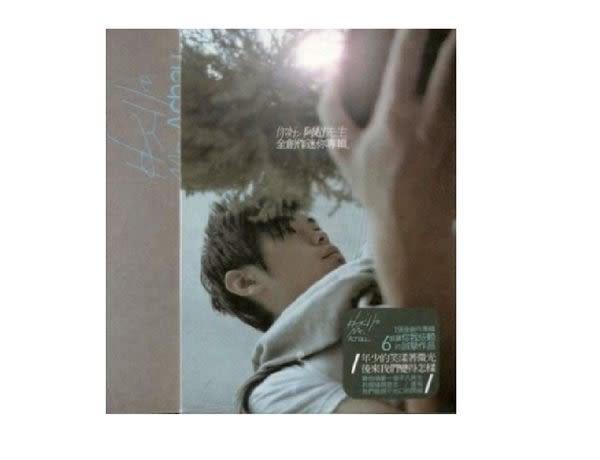 阿超  你好 阿超先生 CD  (購潮8)
