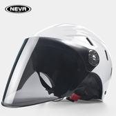 安全帽 NEVA電動車頭盔男女士夏季輕便式防曬半盔灰盜四季電瓶車安全頭帽 宜品