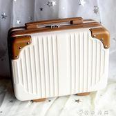 時尚14寸迷你旅行手提女化妝箱帶鏡子短途旅行包防水輕便小行李箱  igo 薔薇時尚
