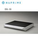 【竹北勝豐群音響】NUPRIME IDA-16 綜合擴大機+DAC 專利變頻切換開關供電(SPMS)放大技術