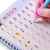 兒童字帖學前班幼兒園啟蒙全套1-3-6歲初學者凹槽練字帖楷書 艾莎