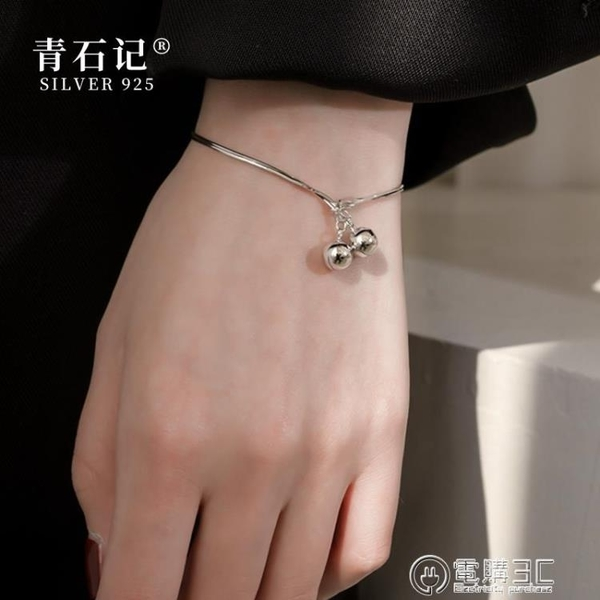 925純銀手錬ins小眾設計女鈴鐺簡約情侶銀手鐲2020新款手飾  聖誕節免運