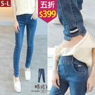 【五折價$399】糖罐子褲管黑白鬆緊帶造...