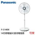 Panasonic 國際牌 14吋 微電...
