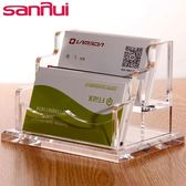 創意名片架多層名片盒透明名片架子兩層桌面壓克力名片架座