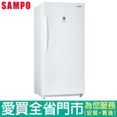 SAMPO聲寶391L直立冷凍櫃SRF-390F含配送到府+標準安裝【愛買】