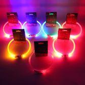 項圈夜間遛狗神器 LED電子寵物項圈 可充電夜光狗狗項圈 USB發光項圈 小明同學